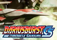 DARIUSBURST Chronicle Saviours System Requirements