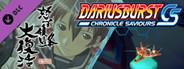 DARIUSBURST Chronicle Saviours - DoDonPachi Resurrection System Requirements