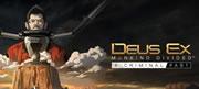 Deus Ex: Mankind Divided - A Criminal Past System Requirements