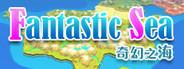 Fantastic Sea System Requirements