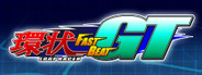 FAST BEAT LOOP RACER GT System Requirements