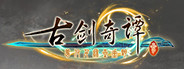 Gujian3 System Requirements