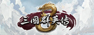 Heroes of the Three Kingdoms 8 System Requirements
