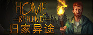 HomeBehind System Requirements