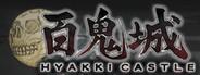 HYAKKI CASTLE System Requirements