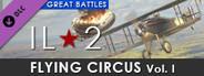 IL-2 Sturmovik: Flying Circus - Volume I System Requirements