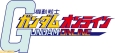 Mobile Suit Gundam Online System Requirements