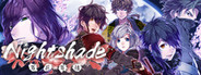 Nightshade System Requirements