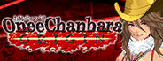 Onee Chanbara ORIGIN System Requirements