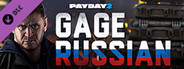 PAYDAY 2: Gage Russian Weapon Pack System Requirements