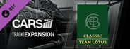 Project CARS - Classic Lotus Track Expansion System Requirements