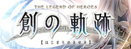 THE LEGEND OF HEROES: HAJIMARI NO KISEKI System Requirements