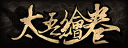 The Scroll of Taiwu System Requirements