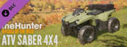 theHunter: Call of the Wild ATV SABER 4X4 System Requirements