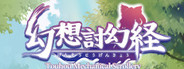 Touhou Mechanical Scrollery System Requirements