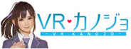 VR Kanojo System Requirements