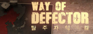 Way of Defector System Requirements
