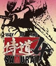 Way of the Samurai 4 Similar Games System Requirements