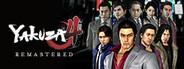 Yakuza 4 Remastered System Requirements